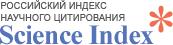 Indexed by Российский индекс научного цитирования