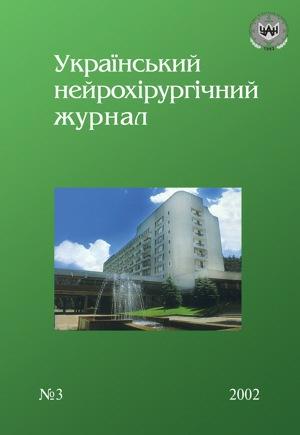 View No. 3 (2002)